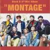 翔んで韓国 2017.11.11 Block B 6th mini album MONTAGE発売記念サイン会 前日談