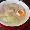 京都・一乗寺のおすすめラーメン店「高安」へ。ベスト3に入る美味しさ!