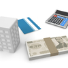 財務専門官試験 対策