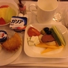 エミレーツビジネスクラス 機内食 朝 羽田 - ドバイ