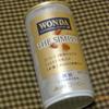 Asahi WONDA THE SIMPLE