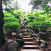 山の日ピリカ結果発表!(2019年8月11日開催)
