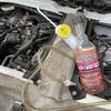 エンジンのカーボンクリーニングをしたら、車はどのように変化したか?