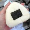 おにぎりパン(ツナ味)なるものを買った。野田阪神ウイステのパン屋