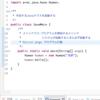 C++でのHello World 〜EclipseでのC++実装その1〜