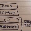 WEBサーバの三段階構造について