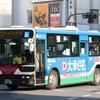 西10増発便と臨吉80運行