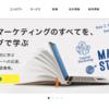 【IPO】フュージョン(3977)の抽選結果 久々の札証アンビシャス上場!