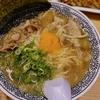 沖縄市・7月オープン!『ラーメン丸源』の熟成醤油肉そばを食べてきた。