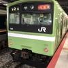 JR西日本の201系には大和路線とおおさか東線で出会える確率が高いですが…