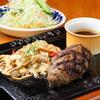 【オススメ5店】水道橋・飯田橋・神楽坂(東京)にあるハンバーグが人気のお店