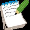 毎日のルーティンを紙に書き出して順番を決めたら時間が増えた!