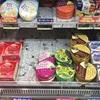 いなげや板橋小豆沢店チーズベジ売り切れ!