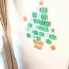 【4歳クリスマス】子どもと一緒にアドベントカレンダーを作りました!
