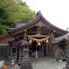 「高龍神社」(長岡市蓬平町)も久々に参拝