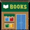 BOOK SHOP 小学館のカード情報漏えい