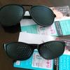 目の疲れに効果的?ダイソーで買ったピンホールメガネを使ったオリジナルトレーニング開発。