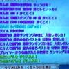DQⅩ雑記その67