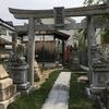 【神社仏閣】八幡神社(はちまんじんじゃ)in 枚方(実家の近くの神社)