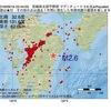 2016年09月16日 22時44分 宮崎県北部平野部でM2.6の地震