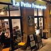 """【世界のチーズ食べ放題】川崎にオープンした""""小さなチーズの店"""""""