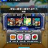 【モンスト】ギム兄チャレンジ〜爆絶マグメル編〜