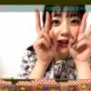STU48活動まとめ 2021年5月12日 水曜日 瀧野由美子200日連続配信達成 そのほか