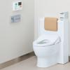 【普段通りトイレに行くだけで尿の勢いがわかります】