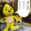 MMXX 1/12(sun) Liveレポート【ドL' 出没注意】