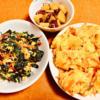 〔節約料理〕ほうれん草と卵の炒め物とはちみつ芋