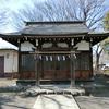 八幡大神社(日野市/万願寺)への参拝と御朱印