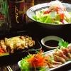 【オススメ5店】相模原・橋本・淵野辺(神奈川)にあるバーが人気のお店