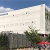 墨田区総合体育館の詳細情報/フットサル試合会場 体育館情報データベース