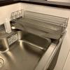 食洗機があっても水切りかごは必要