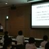 奈良病院見学(1年生医薬コース)