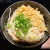 児島で人気のうどん 松家製麺 細麺でもしっかりしたコシで美味い!