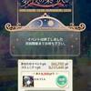 夢100・「夢夜の案内人」03/13〜03/20