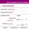 Renfe(スペイン国鉄)チケット予約その5・・まとめ前編