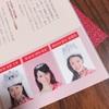 ミス日本50th記念本🇯🇵All About Miss Nippon 発売
