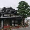 山寺街道を行く 松尾芭蕉も歩いた道を辿る