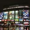 東京の家電量販店、1ヶ所だけ行けるとしたらどこへ行く?