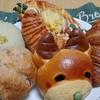 🍜🥐🍛🍣🍰🍻今日はクリスマス「トナカイパン」さん 食べ物屋さん紹介と映画紹介