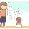 『薬の即効性に「えっ!」』【トイプードル4コマ】