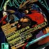 アルカディア 32 : アルカディア Vol.32 ( 2003 年 1 月号 )