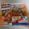 5/17 牛肉炒め用味付212(半額)