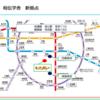 相伝学舎の新拠点(名古屋市昭和区)での体験生募集します