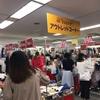 【2019ブラックフライデー】ナルミヤ・インターナショナル ファミリーセール東京開催!場所・開催日程・攻略法は?戦利品