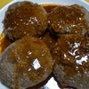 ピーマンの肉詰めとハンバーグ