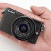 一眼レフがデカくて重いので小型カメラ購入を真剣に検討中。ミラーレスか、コンデジか、逆にフルサイズ?(2018年おすすめのコンパクト一眼レフカメラ)