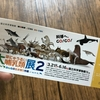 鎌倉に流れ着いた0歳児のシロナガスクジラ